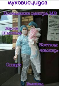 Вопросы гигиены и перескрестное инфицирование