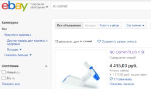 PEP-система RC-Cornet® PLUS