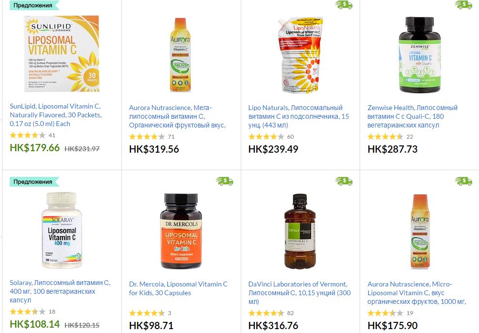 Зачем нужен витамин C при муковисцидозе