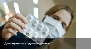 С рынка исчезают лекарства для больных муковисцидозом